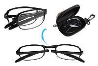 Складные очки,окуляри,для чтения,в прочном чехле,черные,диоптрии +1 +1.5 +2.0 +2.5 +3.0 +3.5 +4.0!