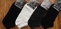 """Чоловічі короткі шкарпетки,стрейч.сітка """"Team socks"""" асорті 42-45"""