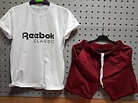 Мужской комплект шорты и футболка Reebok Classic