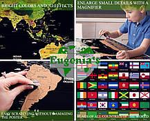 Скретч- карта World Travel в подарочном тубусе с набором аксессуаров, фото 3