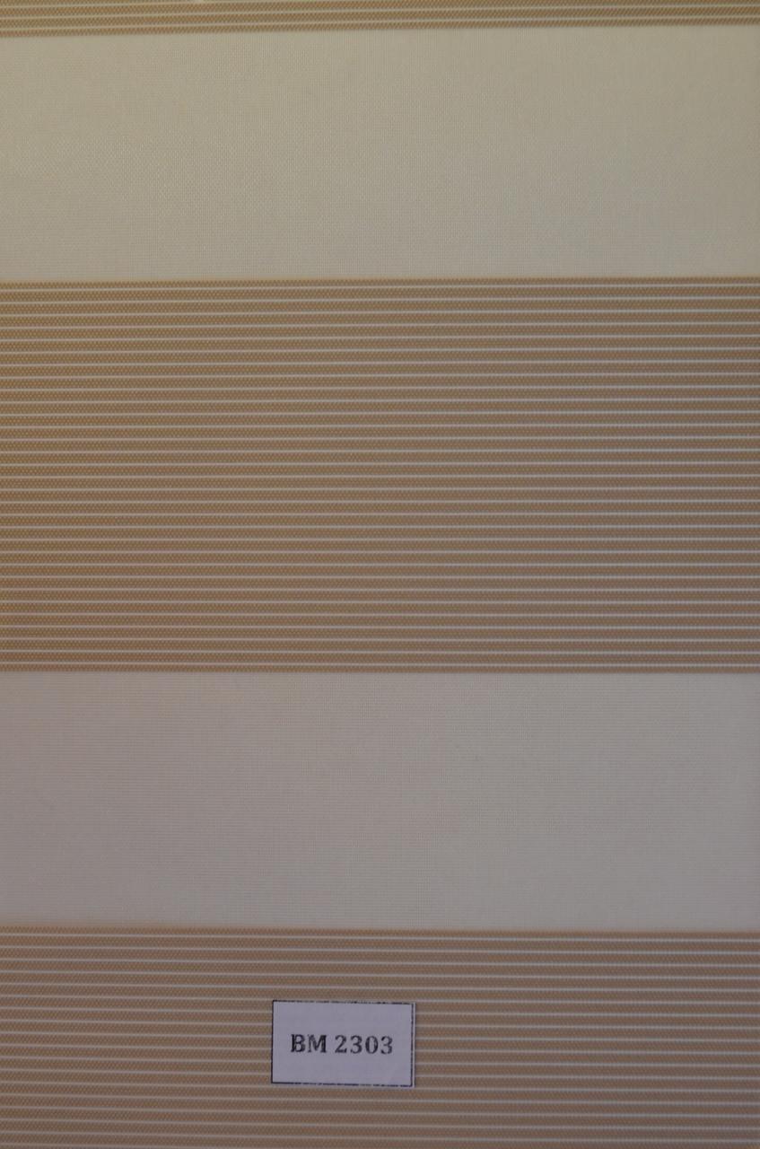 Рулонные шторы день-ночь кремовый ВМ-2303