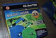 Шланг поливочный садовый X-hose 22.5 м