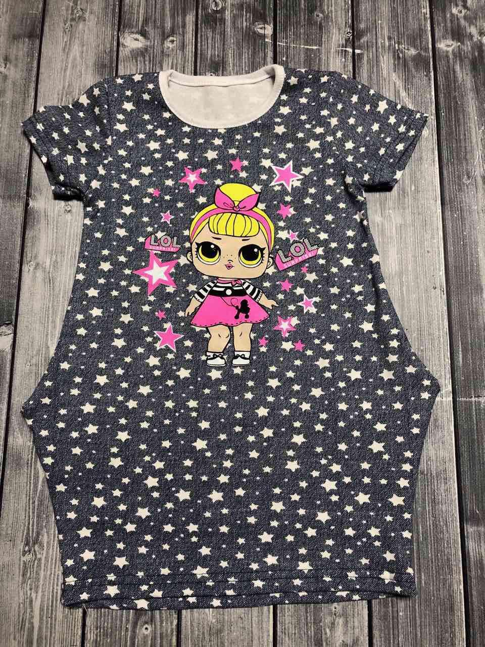 """Дитяче літнє плаття на дівчинку """"лялька Лола"""""""