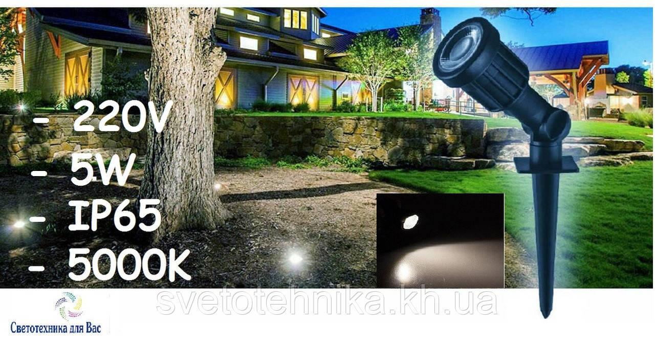 Светодиодный грунтовый светильник FERON SP1402 5w 5000K ip65