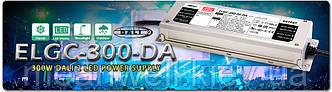 ELGC-300-DA - Mean Well выпустил новый драйвер с функцией диммирования DALI 2