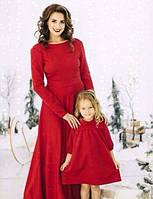 Платье женское длинное в пол вечернее с длинным рукавом с открытой спиной Цвет: красный k-РС-3010
