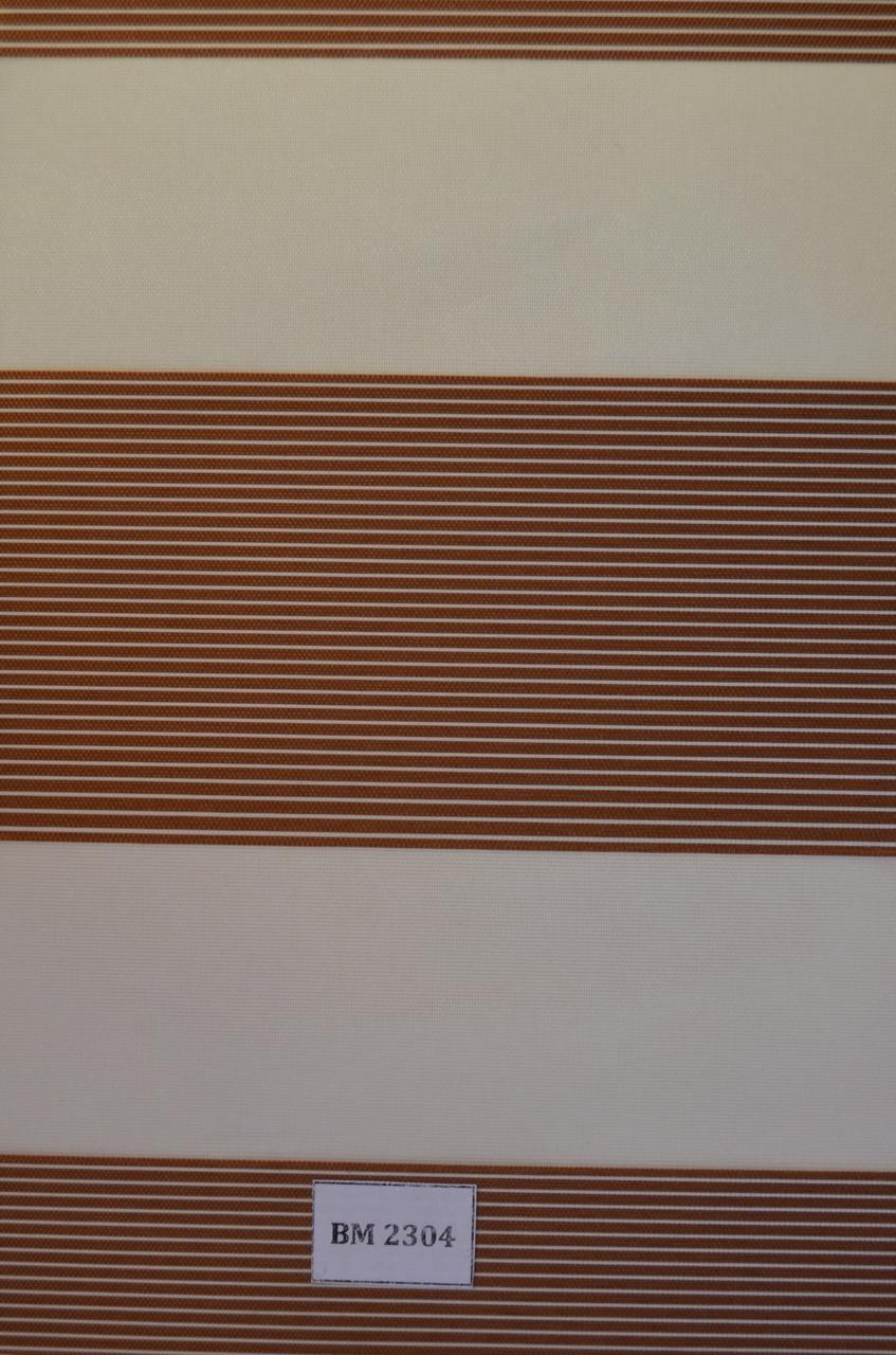 Рулонные шторы день-ночь коричневый ВМ-2304