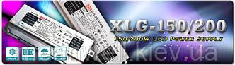 XLG-150 и XLG-200 - Mean Well выпускает новые LED драйвера