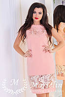 Элегантное женское платье персик кружево
