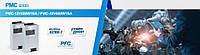 PMC-12V600W1BA и PMC-48V600W1BA - Delta Electronics расширяет серию PMC