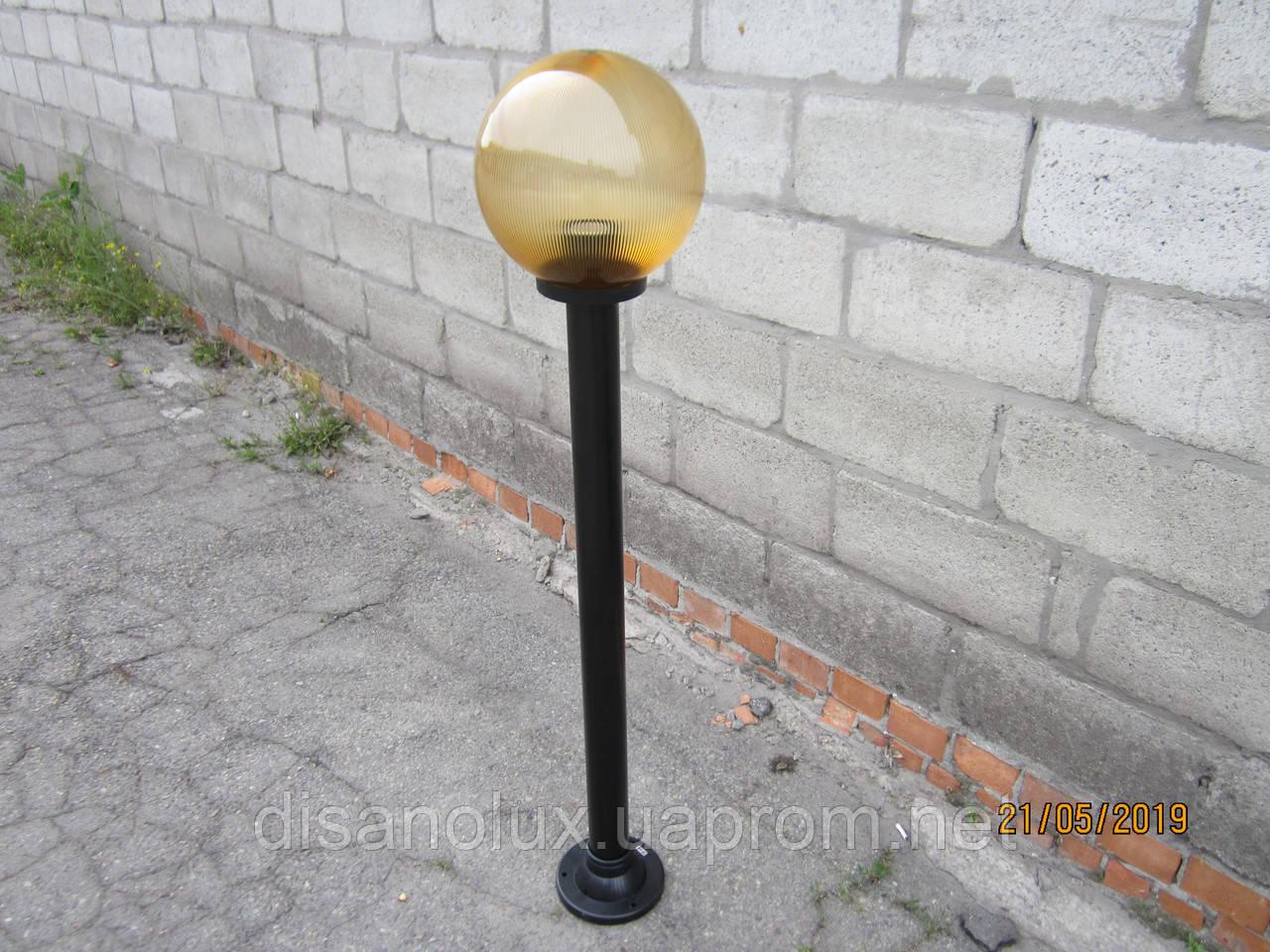 """Светильник парковый  """"Столб"""" NF1м с  основанием  для столба и шар NF1807 φ250мм золото призматик  IP44"""