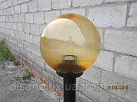 """Светильник парковый  """"Столб"""" NF1м с  основанием  для столба и шар NF1807 φ250мм золото призматик  IP44, фото 4"""