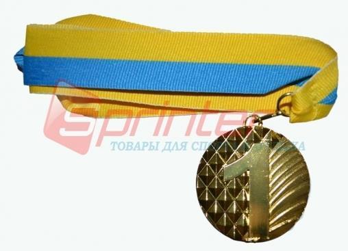 Медаль (ромб) 1 место 5200-10 с лентой