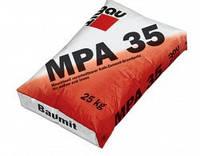 Штукатурная смесь MPA 35 Baumit, мешок 25 кг.