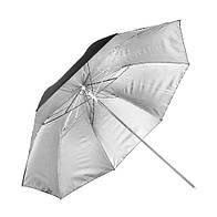 Зонт серебристый Arsenal 110 см