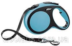 Рулетка-поводок для собак Flexi New Comfort L (8 метров, до 50 кг)