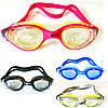 Очки для плавания JIEJIA для взрослых
