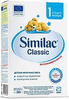 Детская базовая молочная смесь Симилак Классик 1 300 г