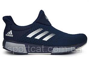 Мужские кроссовки Adidas Supercloud, Р. 42 45