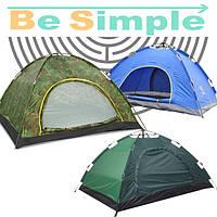 Палатка АВТОМАТ 4-х местна (зеленая №5-4, комуфляж, синяя № 3-4)