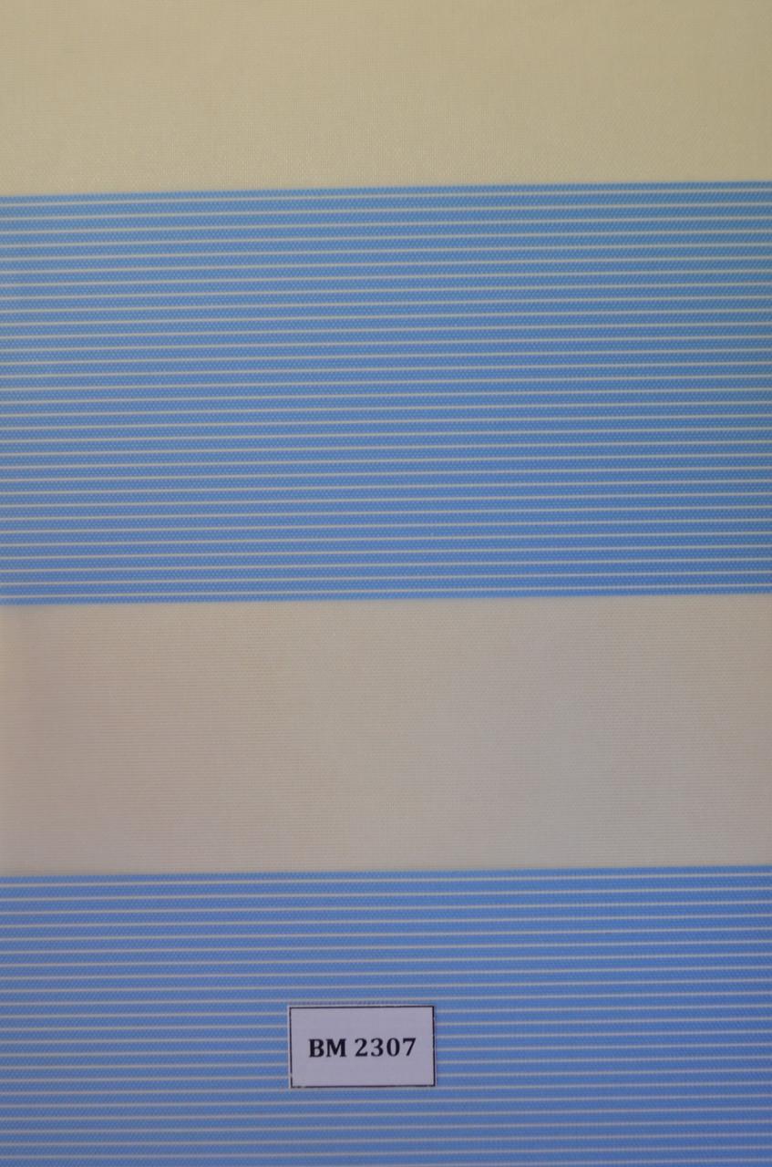 Рулонные шторы день-ночь голубые ВМ-2307