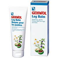 Бальзам для ног и стоп для укрепления вен и стенок сосудов, GEHWOL  125 мл.