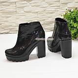 """Ботинки стильные женские демисезонные на тракторной подошве, кожа """"крокодил""""., фото 2"""