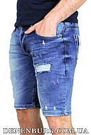 Шорты джинсовые мужские JF MARIO 19-2373 синие, фото 1