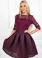 Платье гипюровое с неопрена тюльпан вечернее ( выпускное ) пышное нарядное Цвет : Марсала ( Бордовый ) Размер : 42 44 46 Материал : гипюр на подкладке