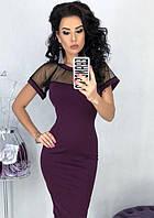 Платье вечернее ( выпускное ) футляр карандаш приталенное по фигуре с открытой спиной с прозрачным декольте Цвет : Бордовый Размер : 42 44 46 48