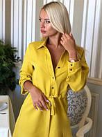 Платье - рубашка с поясом на кулиске миди до колена свободного кроя на пуговицах с рукавами повседневное Цвет : Горчица Размер : 42 44 46 48 Материал