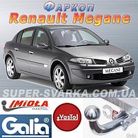 Фаркоп Renault Megane (прицепное Рено Меган), фото 1