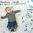 """Дитячий фотофон (фотопелюшка) для фотосесій від 1 до 12 місяців """"Зірки"""", фото 2"""