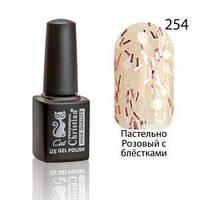 Гель-лак для ногтей Christian №254