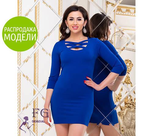 49c5eec6a75 Женское платье с глубоким декольте
