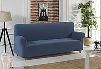 Универсальный чехол на диван синего цвета