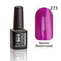 Гель-лак для ногтей Christian №273