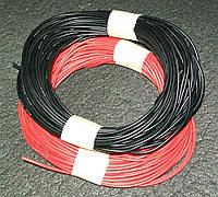 Провод монтажный 18AWG силиконовый