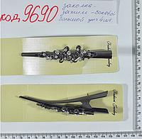 Заколка зажимдля волос уп=4шт (от300грн) -весь товар подробнее на сайте  ideal-tex.com