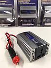 Инвертор автомобильный с12 на 220V,+ USB 5V, 200W, фото 2