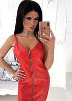 Платье футляр карандаш мини выше колена приталенное по фигуре на змейке вечернее ( выпускное ) летнее Цвет : Красный Размер : 42 44 46 Материал : эко