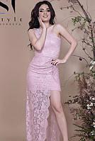 Платье вечернее ( выпускное ) гипюрное с шлейфом с разрезом на ноге длинное макси в пол Цвет : Пудра Размер : 42 44 46 Материал : Гипюр , масло