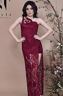 Платье вечернее ( выпускное ) гипюрное с шлейфом с разрезом на ноге длинное макси в пол Цвет : Марсала Размер : 42 44 46 Материал : Гипюр , масло