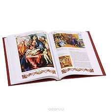Библия для детей. Сюжеты Ветхого и Нового Заветов, фото 3