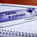 Блокнот-органайзер для работы психолога. Затворнюк Оксана, фото 4