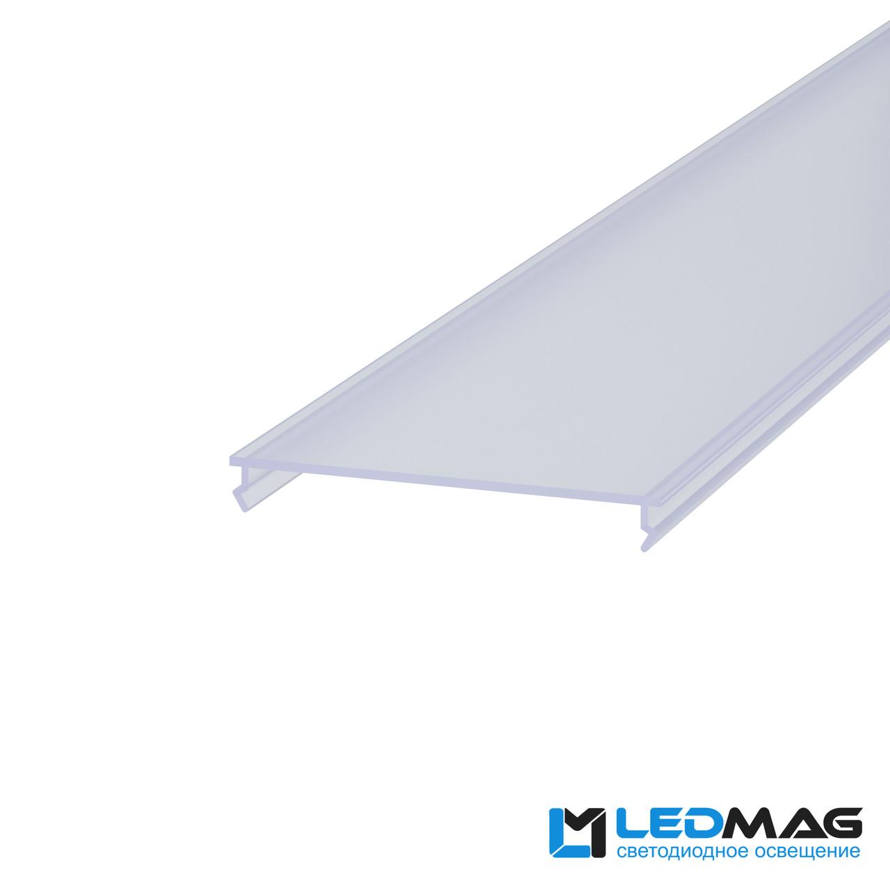 Линза прямоугольная 70мм для профиля LSV-70