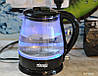 Чайник DSP KK1100