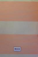 Рулонные шторы день-ночь розовые ВМ-2310
