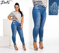 Стильные батальные женские джинсы