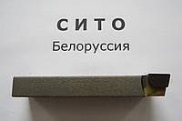 Резец проходной упорно прямой 32х20х140 Т5К10 СИТО Беларусь
